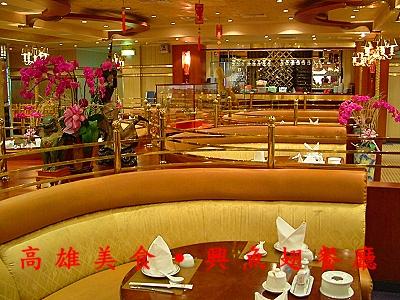 高雄聚餐餐廳推薦‧興魚翅